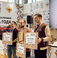 Coffee Tea Cacao Russian EXPO 2020