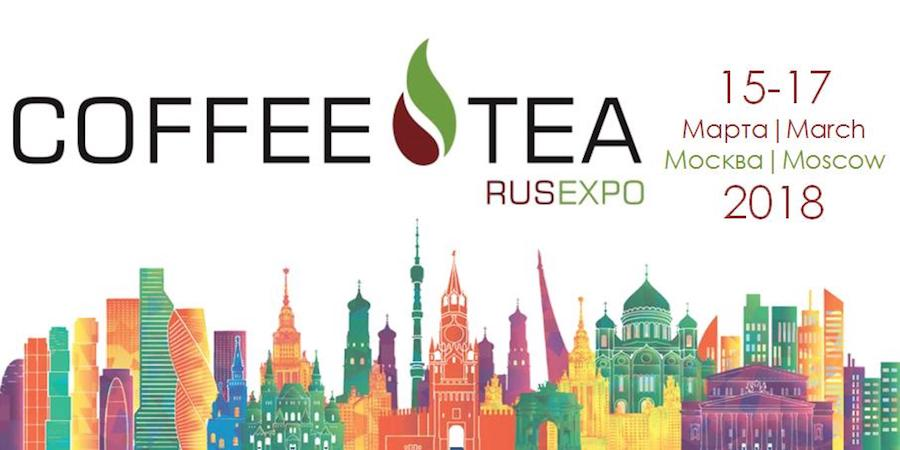 Exhibition and conference Coffee & Tea Russian Exp