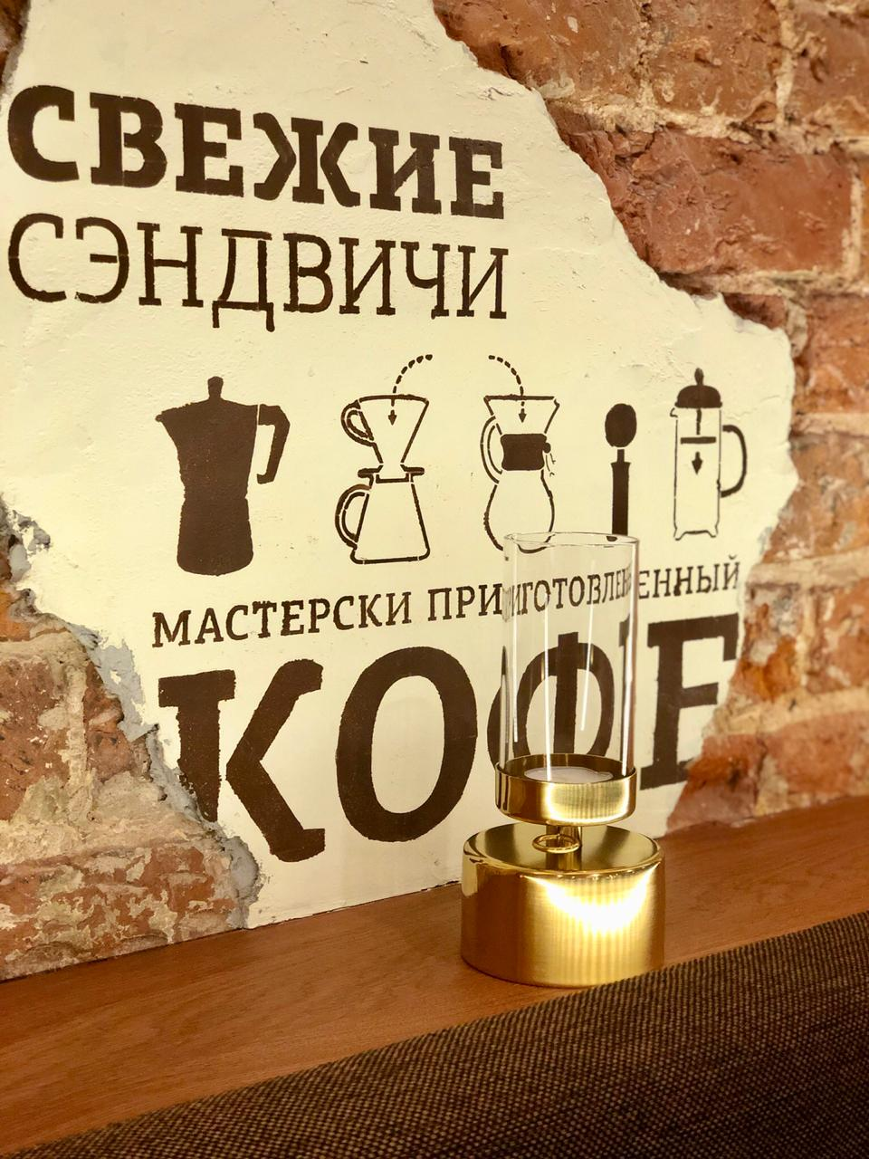 Moscow, meet another coffee shop!