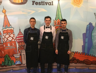 Moscow Coffee Festival!