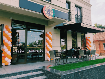The first coffee shop Traveler's Coffee in Vladika