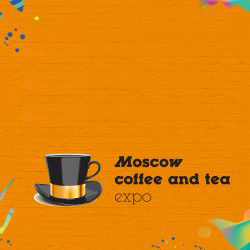 Выставка Moscow Coffee and Tea Expo!